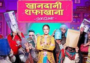 Sonakshi Sinha & Badshah's FIRST LOOK OUT from Khandani Shafakhana