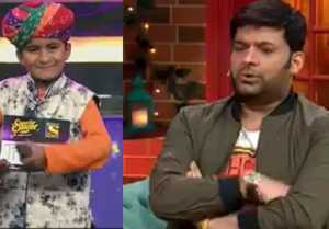 The Kapil Sharma Show: Kapil gets scolded by kid; Here's Why