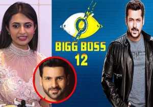 Bigg Boss 13: Divyanka Tripathi reacts on Vivek Dahiya's entry in Salman Khan's show