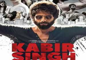 Kabir Singh Box Office Day 4 Collection: Shahid Kapoor  Kiara Advani  Sandeep Vanga