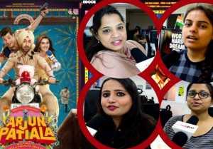 Arjun Patiala Trailer Reaction: Diljit Dosanjh Kriti Sanon Dinesh V Rohit J Bhushan K