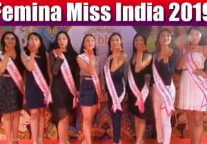 Femina Miss India 2019: These 8 beauty queens of northeast will be part of beauty pageant