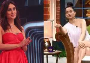 The Kapil Sharma Show: Kangana Ranaut praises Kareena Kapoor Khan; Here's Why