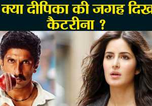 Katrina Kaif dismisses reports of being offered Kabir Khan's 83