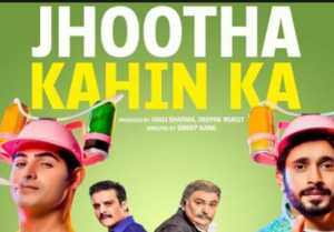 Jhootha Kahin Ka Movie Review: Rishi Kapoor | Jimmy Shergill|Omkar Kapoor | Sunny Singh