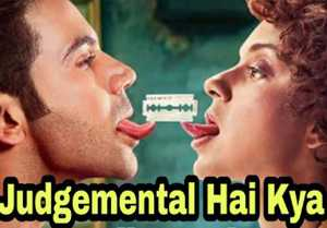 Judgemental Hai Kya Box Office Prediction: Kangana Ranaut | Rajkummar Rao | Ekta Kapoor