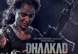 Kangana Ranaut to Play a Spy in Dhaakad; Check Out Here