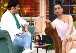 The Kapil Sharma Show: Kapil Sharma asks strange question to Kangana Ranaut