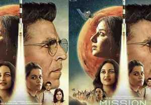 Akshay Kumar announces Mission Mangal trailer release date with his new poster