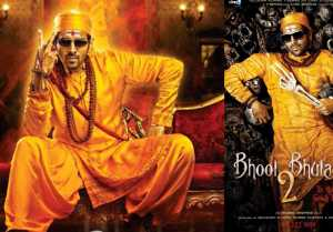 Kartik Aaryan's first look revealed for Bhool Bhuaiyaa 2; Check Out Here