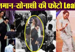 Dabangg 3: Salman Khan & Sonakshi Sinha's on shoot photos get LEAKED!!: Check Out