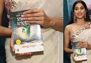 Jhanvi Kapoor gets trolled for holding book in this way; Check out