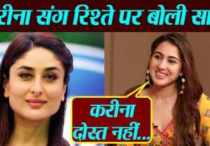 Sara Ali Khan opens up on her relationship with Kareena Kapoor Khan; Check Out