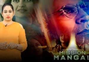 Mission Mangal: Akshay Kumar   Vidya Balan   Taapsee Pannu   It's not a Movie Review