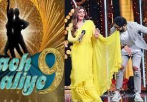 Prabhas dances with Raveena Tandon on Salman Khan's song in Nach Baliye 9