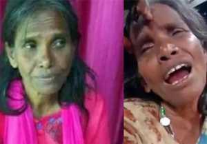 Ranu Mondal: Know who is the social media sensation Ranu Mondal