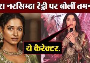 Tamannaah Bhatia talks on her role in Sye Raa Narasimha Reddy;Watch video