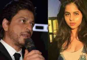 Shahrukh Khan's advice to daughter Suhana Khan on this type of boys