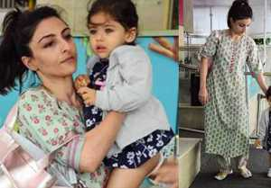Inaaya Naumi Kemmu enjoys shopping with Soha Ali Khan; Check out