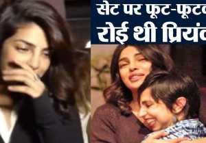 Priyanka Chopra gets EMOTIONAL on the sets of The Sky Is Pink; Here's why