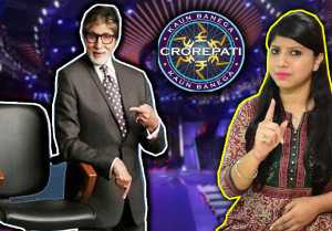 Kaun Banega Crorepati 11: Know how to play KBC along from home with Amitabh Bachchan