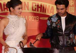 Mouni Roy & Rajkummar Rao cook up at Made In China trailer launch;Watch video