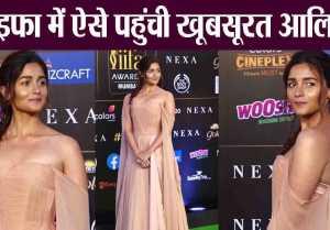 Alia Bhatt wins hearts in off-shoulder champagne coloured dress at IIFA ; Watch video
