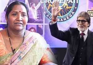 KBC 11: Babita Tade talks about her winning experience in Amitabh's show; Watch video