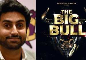 Abhishek Bachchan shares first poster for his next film The Big Bull,Check out