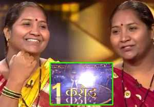 KBC 11: Know who is Babita Tade who becomes crorepati in Amitabh Bachchan's show