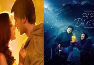 Pal Pal Dil Ke Paas Movie Review: Karan Deol | Sahher Bamba | Sunny Deol