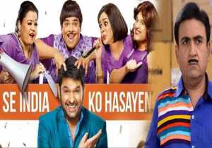 Yeh Rishta Kya Kehlata Hai fails to impress fans in TRP list | Kapil Sharma