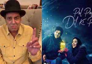 Sunny Deol's Pal Pal Dil Ke Paas: Dharmendra requests for grandson Karan Deol