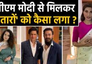 Shah Rukh Khan, Aamir Khan, Jacqueline, others react after meeting PM Modi