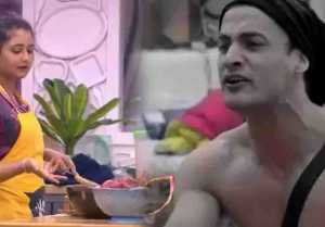 Bigg Boss 13 : Rashmi Desai & Asim Riaz Big Fight For 'ROTI'; Check Out Here