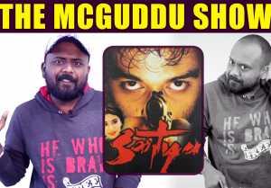 Mc Guddu Ka Fundoo Reviews | SatyaMovie