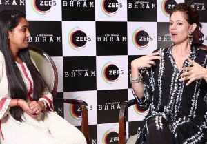 Kalki Koechlin talks about her psychological thriller web series Bhram; Watch video
