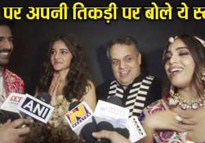 Ananya Panday,Kartik Aaryan & Bhumi Pednekar talk about  Pati Patni Aur Woh