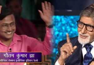 KBC 11: Gautam Kumar Jha wins Rs 1 crore in Amitabh Bachchan's show after Sanoj & Babita