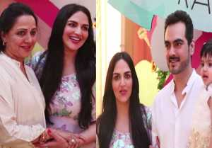 Esha Deol's mother Hema Malini attends Radhya's second birthday party; Watch video