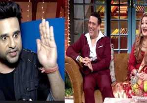 The Kapil Sharma Show: Krushna Abhishek AVOIDS Govinda & Sunita Kapoor in Kapil's show