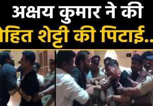 Sooryavanshi: Akshay kumar Fighting with Rohit shetty katrina kaif shares viral video