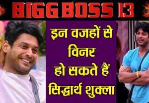 Bigg Boss 13: Mahi Vij, Kamya Punjab & other TV celebs who supports Sidharth Shukla