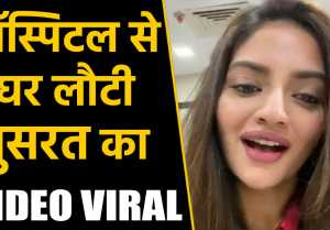 Nusrat Jahan Share a Video After returning from Hospital