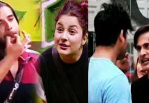 Bigg Boss 13: Sidharth Shukla cries for Asim Riaz, Shehnaz Gill Confesses Her LOVE