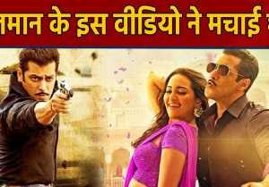 Dabangg 3: Salman Khan shares video as makers release filters of 'Chulbul Pandey'