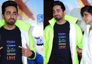 Shubh Mangal Zyada Saavdhan:Ayushmann Khurrana celebrates success with team