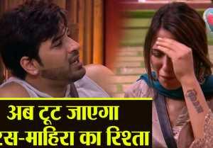 Bigg Boss 13: Paras Chhabra & Mahira Sharma's relation will break After Sidnaz!