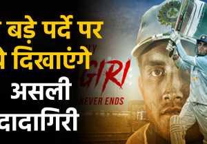 Karan Johar to make biopic on Sourav Ganguly