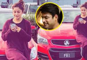 Shehnaz Gill misses Siddharth Shukla in her latest photo with car